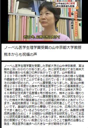 News20121009_2