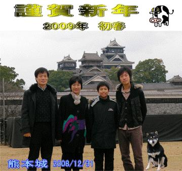 Nenga2009_2